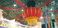 Custom Inflatable Chinese Lantern