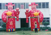 Custom Inflatable Chinese Man